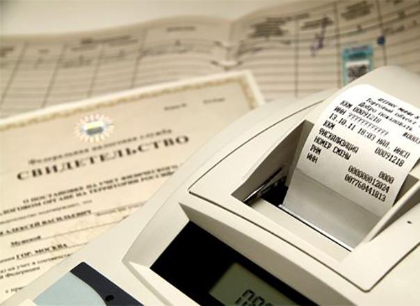 Регистрация ККМ в ИФНС