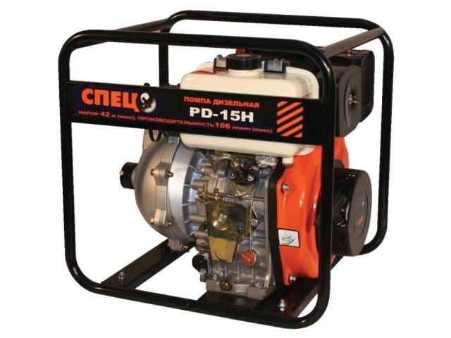 Мотопомпа СПЕЦ PD15H (дизельная)