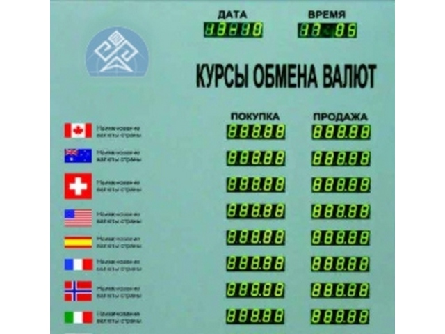 Табло курсов валют CERB-8 (доп. информация)